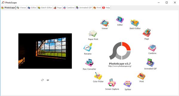 วิธีการทำ GIF ง่ายๆ ด้วย PhotoScape