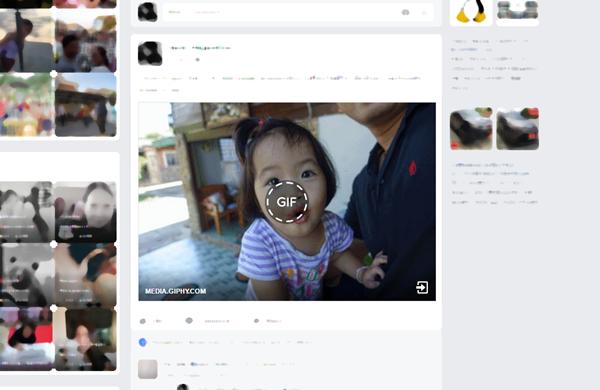 ทํา GIF ลง Facebook ใครๆก็ทำได้