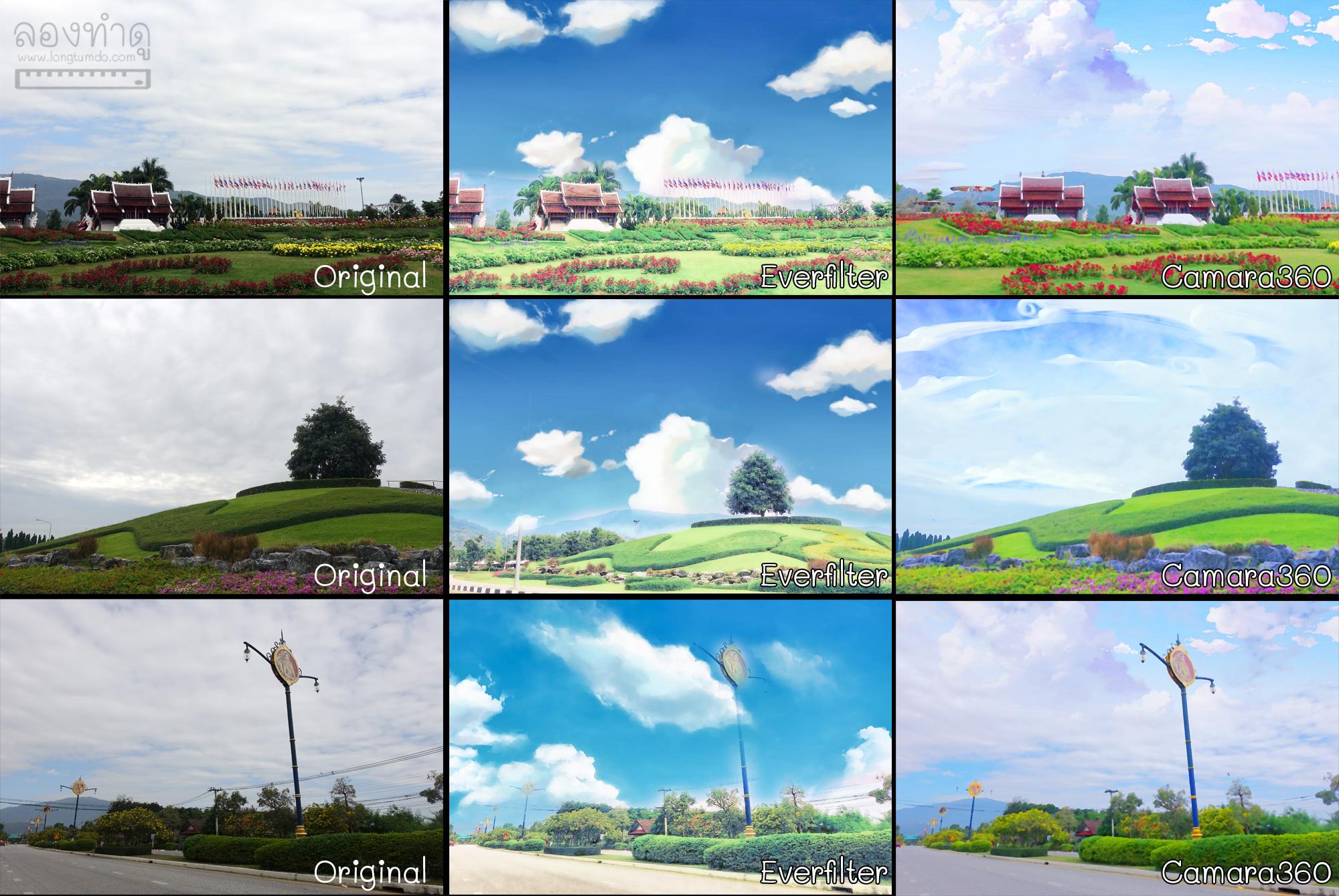 เปลี่ยนท้องฟ้าในภาพถ่ายให้เป็นการ์ตูน